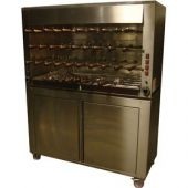 Roeder RVS Grill BCM29G